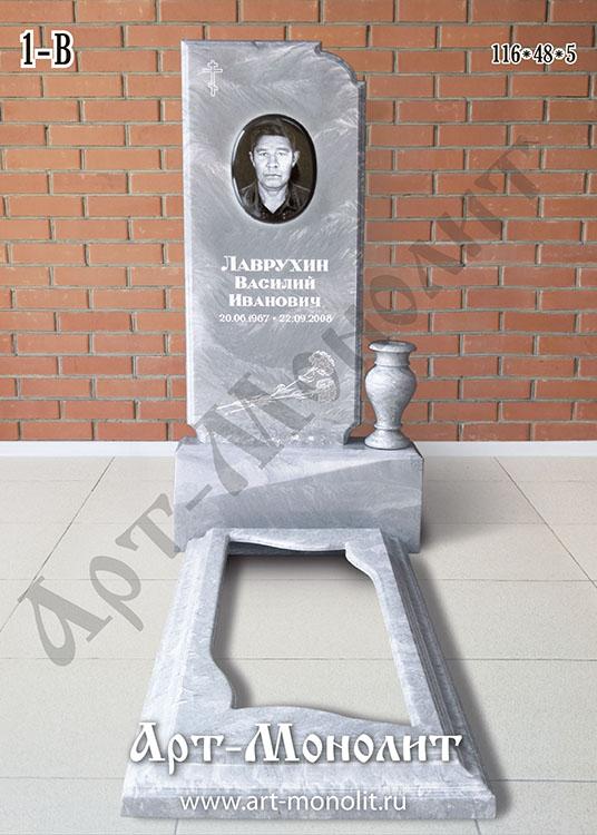 Заказать памятник самара art monolit ru надгробные надписи на памятниках омар хайям